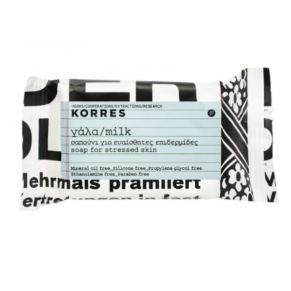 Korres σαπούνι γάλα 25γρ *200τ Προϊόντα Κορρέ - Παπουτσάνη
